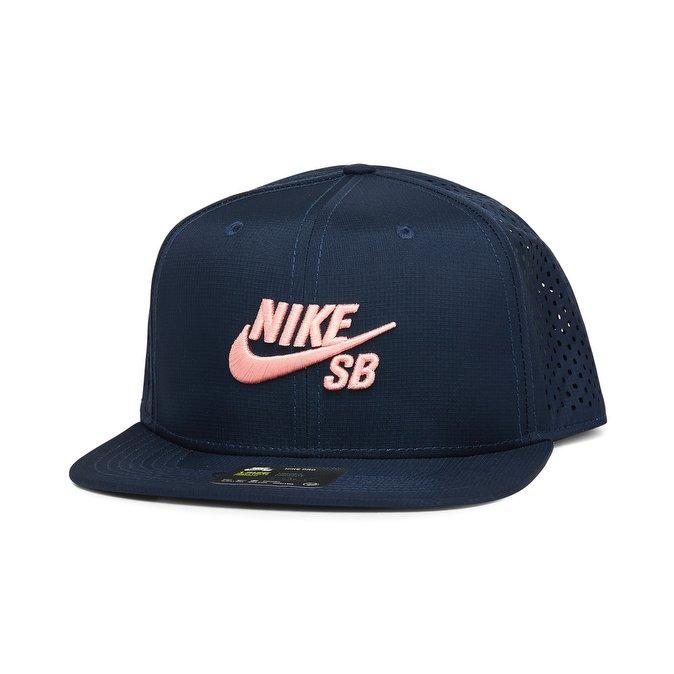 af2efb2d833cb Gorra Nike SB Dri Fit – Dealer skate shop